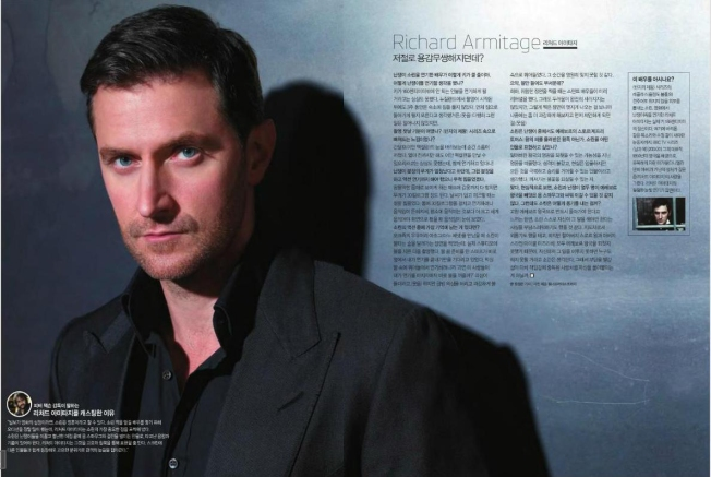 Movieweek-No559-05Jan2013